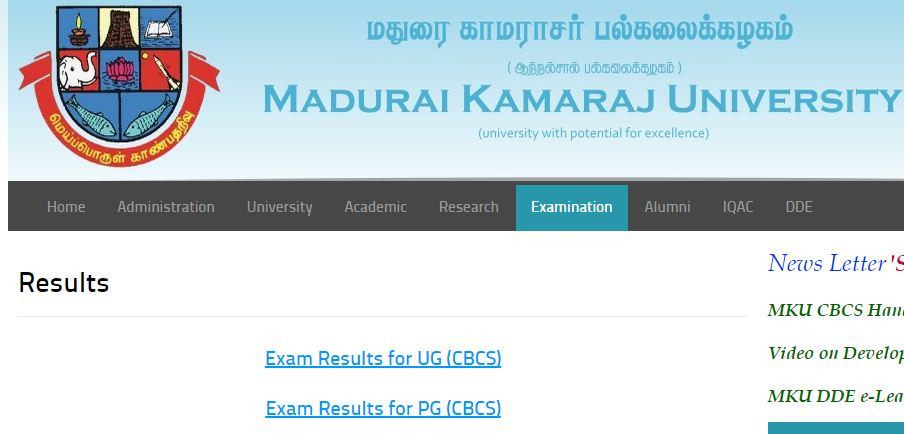 kamaraj university result