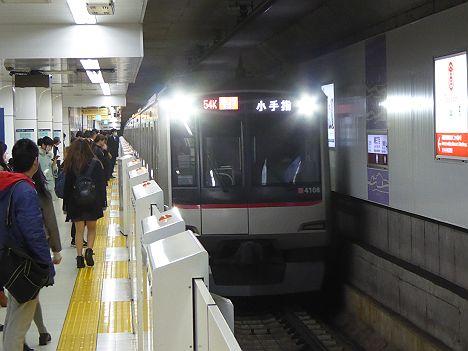 東京メトロ副都心線 西武線直通 急行 小手指行き 5050系