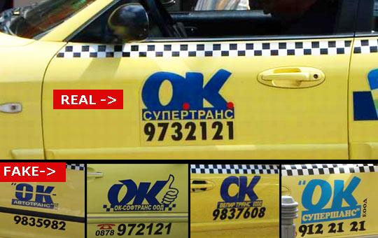 Empresa taxi Bulgaria