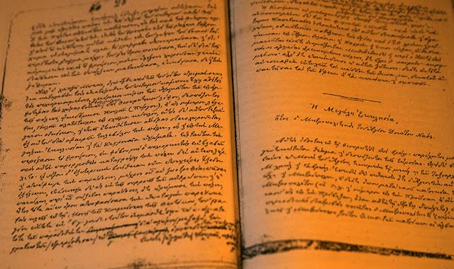 Xειρόγραφα για τη Θεσπρωτία, γραμμένα το 1894 στην Κωνσταντινούπολη από το Βασίλειο Γ. Δαδάνη