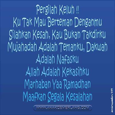 kata ucapan islami menjelang puasa