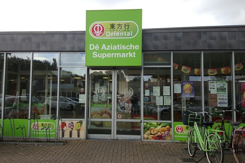 近い ここ スーパー から