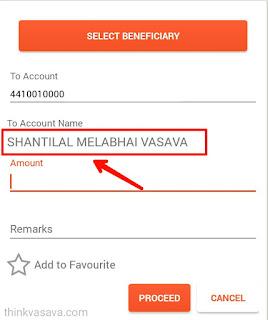 BOB user ka account number or name bina puche kaise jane