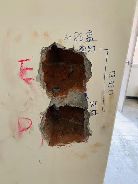 86暗盒埋設工程-打洞