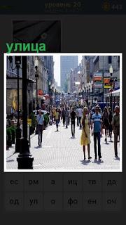 шумная улица, наполненная людьми и кругом магазины