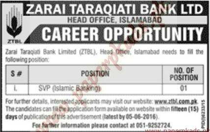 Jang, Bank Jobs, Zarai Taraqiati bank, Islamabad, 2016, May 2016, bank jobs in islamabad, bank job,