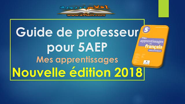 Guide de professeur pour 5AEP - Mes apprentissages - Nouvelle édition 2018