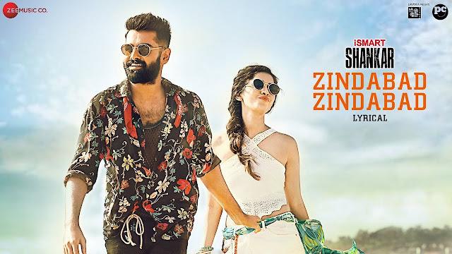 Zindabad Zindabad Lyrics