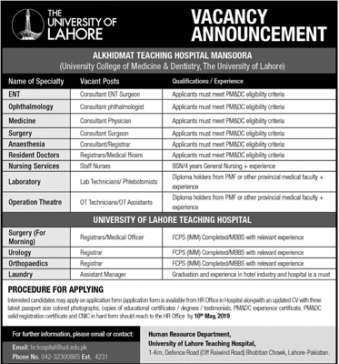 Advertisement for University of Lahore Jobs