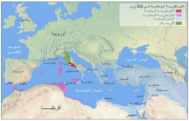 الحضارة الرومانية 5: العصر الجمهوري 509- 24 ق.م