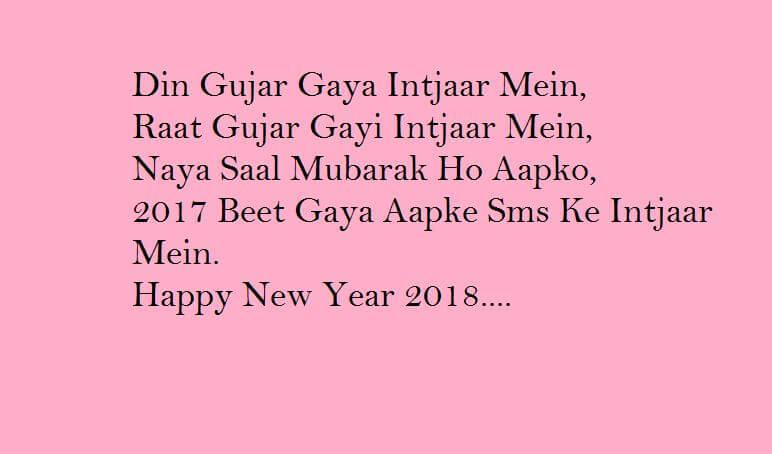 happy new year 2019 images shayari download
