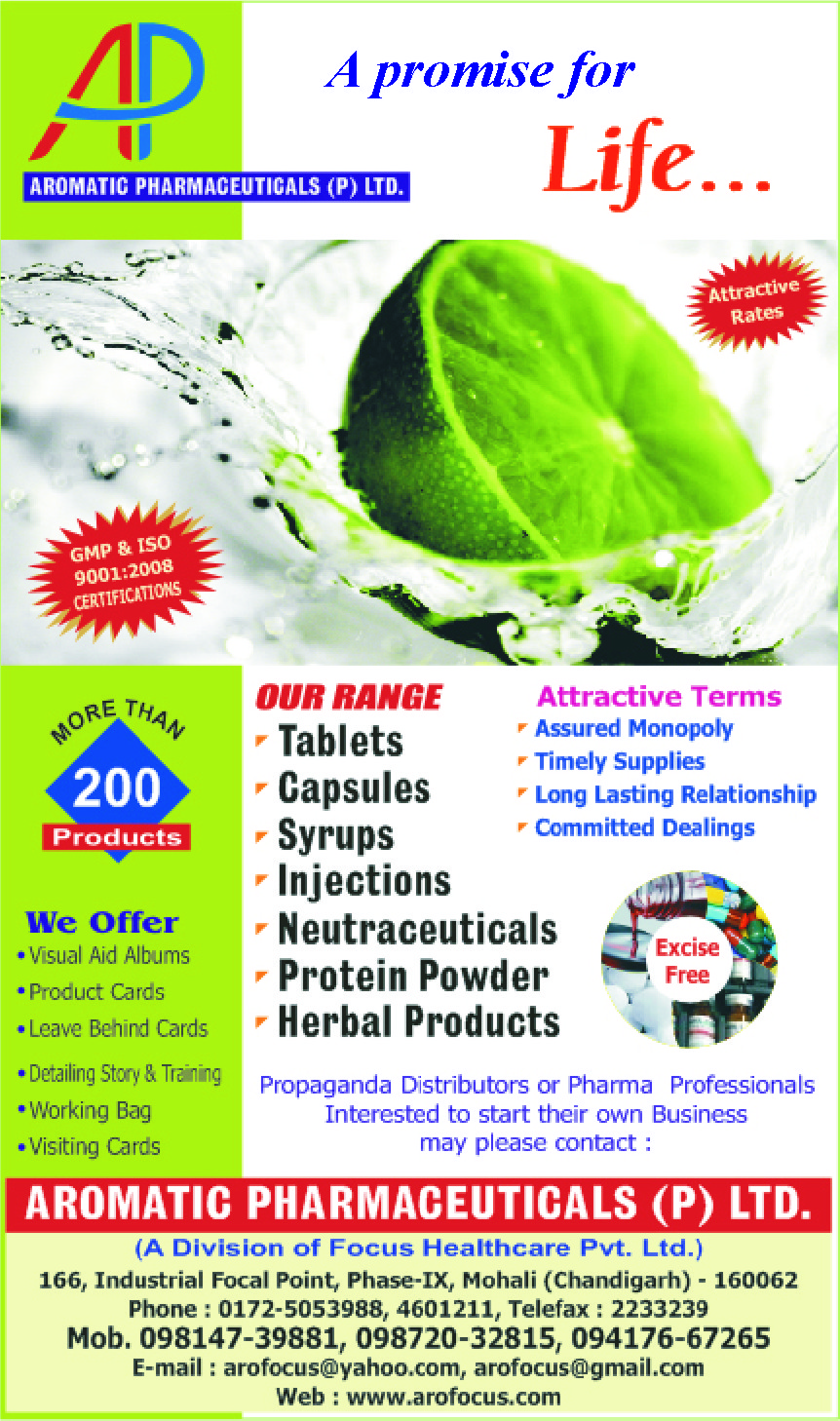 Aromatic Pharmaceuticals Pvt. Ltd.