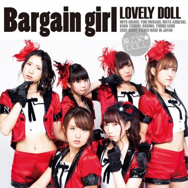 Bargain Girlel regreso de Lovely Doll