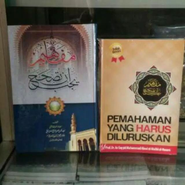 Distributor Kitab Mafahim Yajibu an Tushohhah Online di Holy Cross Path Village