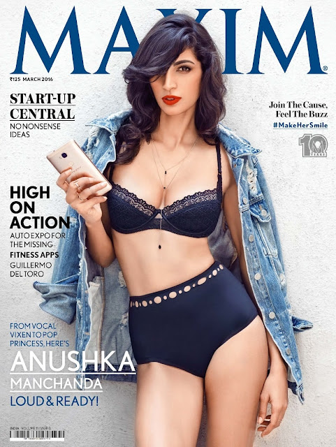 Anushka Manchanda on Maxim Cover March 2016