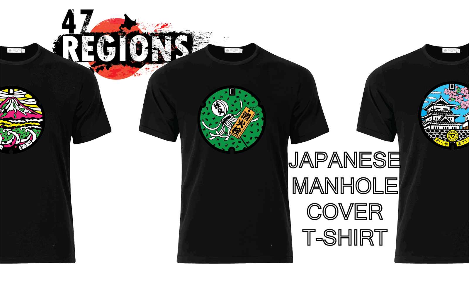 47regions Manhole T Shirts Japan All Over Origami Sword Nakano Kay Youtube