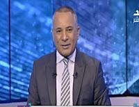 برنامج على مسئوليتى 21/2/2017 أحمد موسى أسعار اللحوم و الدواجن