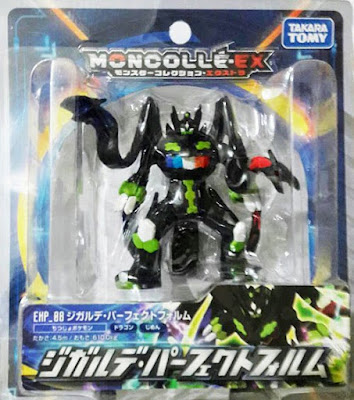 Zygarde perfect form figure Takara Tomy Monster Collection MONCOLLE EX EHP series