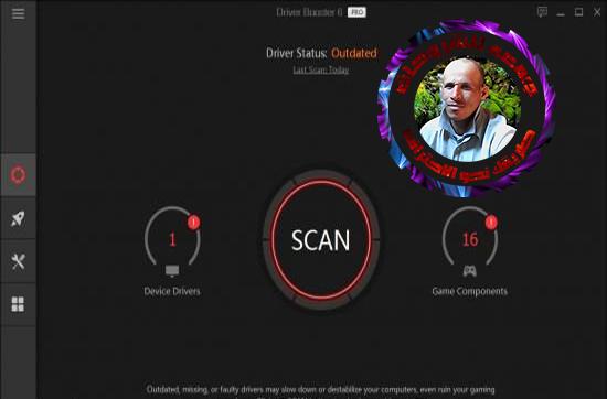 تحميل برنامج تثبيت وتحديث التعريفات  IObit Driver Booster Pro 6.0.2.639   صامت