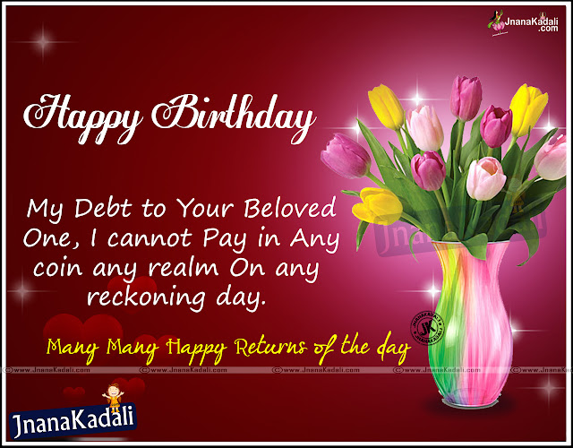 Here is a New and Best Unseen Birthday Quotations for Best Friend, Cute and Happy Birthday my Friend Quotations in English Language, Top Birthday Quotations for All, Nice and New Inspiring Best Motivated Birthday Quotations online, Popular Happy Birthday Pictures for Free, New Birthday Friends Quotes and Balloons images.