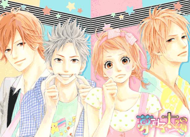 Yumemiru Taiyou - Daftar Manga Romance Terbaik Sepanjang Masa
