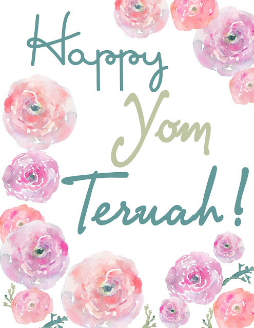Happy Yom Teruah free printable | Land of Honey