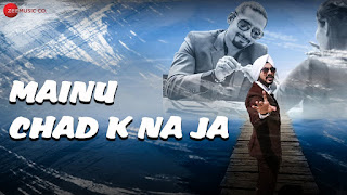 Mainu Chad Ke Na Ja Song Lyrics - Gurdeep mehndi