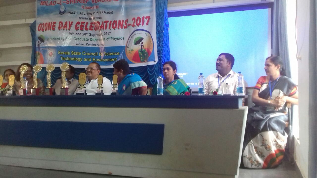 kerala university centre for teachers education kariavattom topic ozone the theory of global warming awareness needed for youth highlights ozone