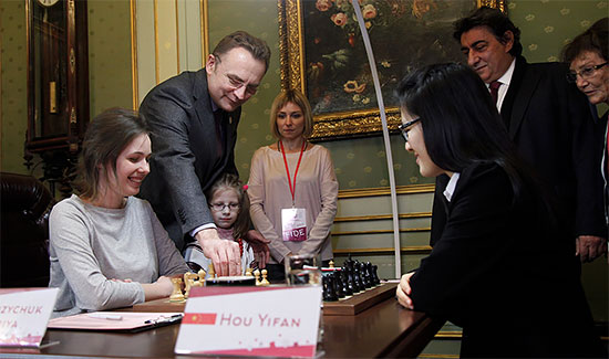 Le Championnat du Monde Féminin d'échecs 2016 - Photo © Vitaliy Hrabar