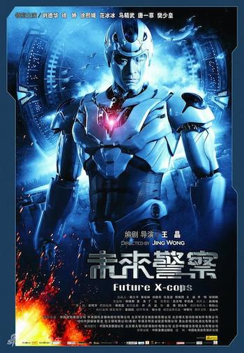 Future X Cops (2010) Hindi Dubbed Movie DVDRip 480p 300MB