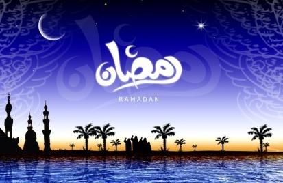 Faedah dan Hikmah Puasa Ramadhan