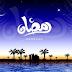Bertahun-Tahun, Puasa Ramadhan Tidak Diqodho