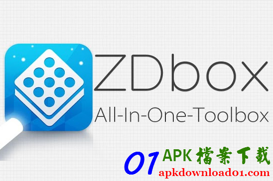 正點工具箱 APK / APP 下載,Android 手機流量監控、手機加速APP、電量顯示APP