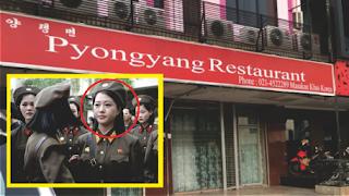Restoran Korea Utara ini Diduga Kuat Menjadi Markas Intelijen Korea Utara Di Indonesia - Commando