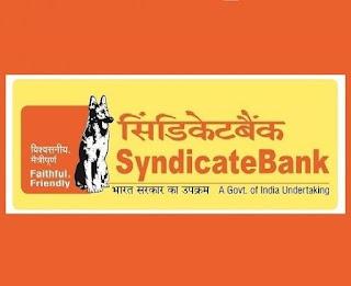 500 पीजीडीबीएफ पदों के लिए सिंडिकेट बैंक भर्ती 2018