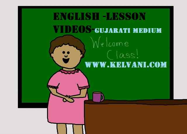 english 12 sem 2 unit 4 Teacher/school counselor recommendation eng001-apl: english foundations i  is not  unit 4: summarizing in different subjects  semester two unit 1:.