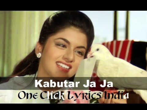 Kabootar Ja Ja Ja Song Lyrics