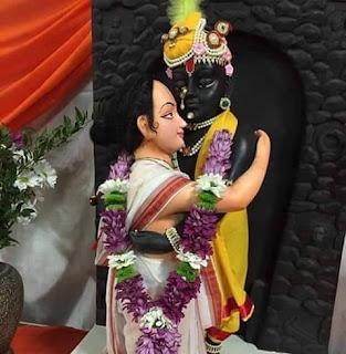 shreenathji bavashree
