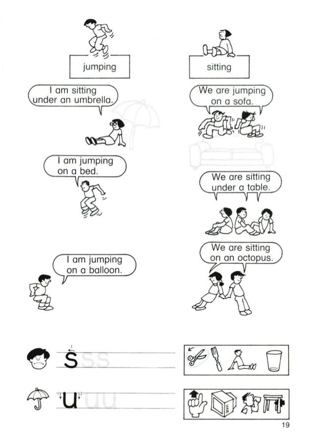 Activity Book For Children 2