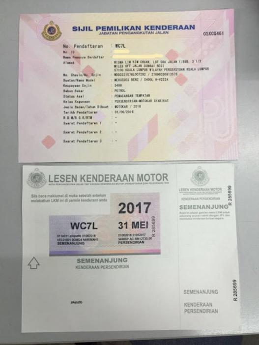 Cara Baru Perbaharui Roadtax Dan Insuran Kereta Mulai 1.9.2016