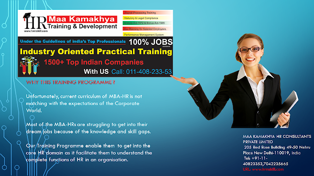 hrd2602 training and development practices Effective hr training & development strategies chapter 1current training and development practices most current human resource development approaches and.