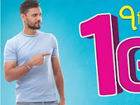 Grameenphone 1 GB internet data at only Tk. 86 for 7 days