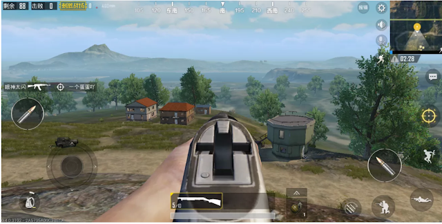 PUBG Mobile APK Download For Android