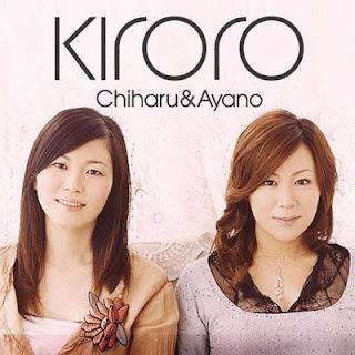 Lirik Lagu Mirai e - Kiroro