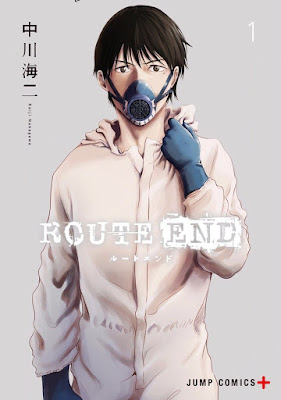 ROUTE END ルートエンド 第01巻 raw zip dl