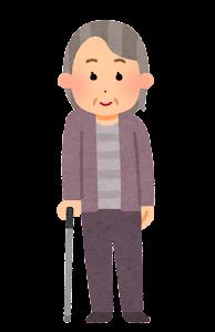 杖をつく人のイラスト(お婆さん)
