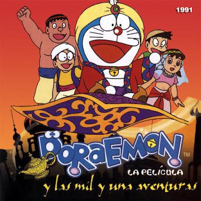 Doraemon y las mil y una aveturas - [1991]