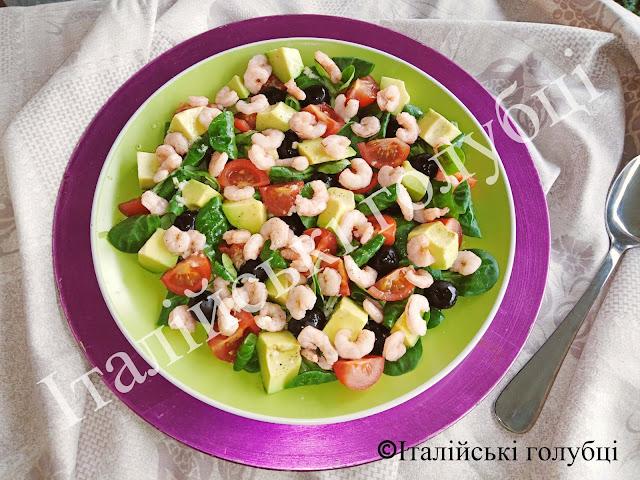 рецепти з авокадо