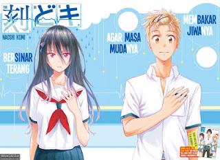 Download Manga Tokidoki bahasa indonesia