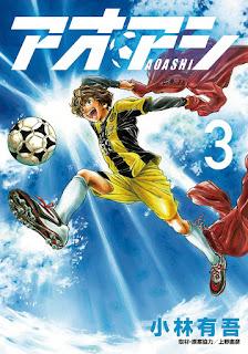 Ao Ashi (アオアシ) 01-03